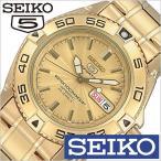 セイコー 腕時計 SEIKO 時計 セイコー5 スポーツ SNZB26JC メンズ