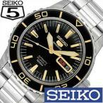 セイコー 腕時計 SEIKO 5 スポーツ SNZH57J1 メンズ セール  自動巻き 逆輸入 日本製