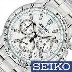 セイコー 腕時計 SEIKO クロノグラフ SSB025PC /メンズ セール