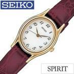 セイコー 腕時計 SEIKO スピリット SPIRIT レディース SSDA006 セール