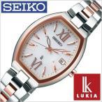 SEIKO 腕時計 セイコー 時計 ルキア LUKIA レディース腕時計 ホワイト  SSQW028