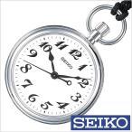 セイコー 鉄道時計 SEIKO SVBR003 メンズ セール