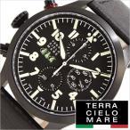 TCM腕時計 テラチェロマーレ時計 TERRA CIELO MARE 腕時計 テッラ チェロ マーレ 時計 クロノ ソルチ ヴェルディ CHRONO SORCI VERDI  TC7014LX3PA セール