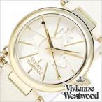 ショッピングウエストウッド ヴィヴィアンウエストウッド 腕時計 VivienneWestwood タイムマシン オーブ Orb レディース ホワイト VV006WHWH セール