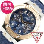ゲス 腕時計 GUESS 時計 ジェットセッター JET SETTER レディース ネイビー W0289L1