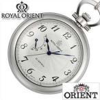オリエント 腕時計 ORIENT ロイヤル オリエント CAL..46系ムーブメント WE0041EG メンズ時計 セール