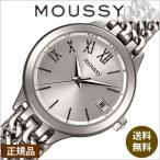 オリエント 腕時計 ORIENT 時計 マウジー ダブル チェイン WM00111A レディース