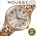 腕時計 レディース ブランド マウジー MOUSSY ピンクゴールド 時計 Double Chain WM00211A セール 正規品