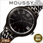 オリエント 腕時計 ORIENT 時計 マウジー ダブル チェイン WM00411A レディース