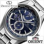 オリエント 腕時計 ORIENT 時計 オリエントスター ワールドタイム WZ0041JC メンズ