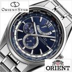 ORIENT 腕時計 オリエント 時計 オリエントスター ワールドタイム ORIENT STAR WORLD TIME メンズ ネイビー WZ0071JC