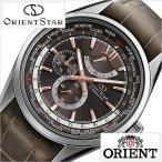 ORIENT 腕時計 オリエント 時計 オリエントスター ワールドタイム ORIENT STAR WORLD TIME メンズ グレー WZ0091JC