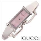 グッチ 腕時計 GUCCI 時計 1500 YA015554 レディース