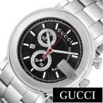 グッチ 腕時計 GUCCI 時計 Gクロノ YA101309 メンズ