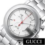 グッチ 腕時計 GUCCI 時計 Gクロノ YA101339 メンズ