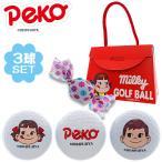 ミルキー ゴルフボール 3球入 BALL129 (不二家 Milky キャラクター おもしろ ギフト コンペ 賞品 ゴルフ用品)