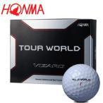 HONMA GOLF 本間ゴルフ  VIZARD ヴィザード TOUR WORLD ゴルフボール 1ダース 12球入り