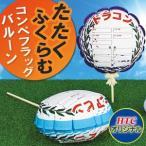 【ゴルフコンペ用品】コンペフラッグバルーン (ニアピンフラッグ・ドラコンフラッグ) (コンペ用品 ゴルフコンペ)