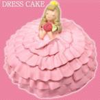 ドレス ケーキ ピンク 5号   誕生日 記念日 ギフト 父の日 プレゼント ゴルフ