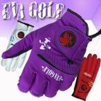 EVANGELION GOLF エヴァンゲリオンゴルフ  ゴルフ グローブ 手袋 EVAGOLF エヴァゴルフ