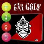 ショッピングエヴァ EVANGELION GOLF エヴァンゲリオンゴルフ   ゴルフボール KIRA KLENOT × JET40 キラクレノ キラジェット40  1ダース 12球入り KASCO キャスコ  エヴァゴルフ