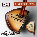 取寄h 2016年モデル HONMA GOLF 本間ゴルフ パークゴルフクラブ F-01 オールラウンダーモデル