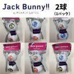 1パック2球セット JACK BUNNY/ジャックバニー NEWスマイル柄ジャックバニーbyパーリーゲイツゴルフボール JACK BUNNY by PEARLYGATES