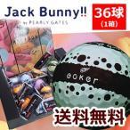 JACK BUNNY ジャックバニー  JACK BUNNY by PEARLYGATES ジャックバニー by パーリーゲイツ マカロン 柄ゴルフボール 36球セット