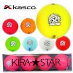 KASCO キャスコ さのまる ゴルフボール KIRA STAR キラ スター 1スリーブ 4球入り ゴルフコンペ景品 コンペ賞品 ギフト プレゼント
