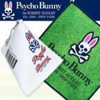 即納 Psycho Bunny サイコバニー PBMG ボールクリーナー PBケース付 PBMG6FE1 2016年 秋冬モデル