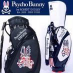 即納 Psycho Bunny サイコバニー 2017年モデル キャディバッグ PBMG6SC1 A/A FLAG CB ゴルフバッグ