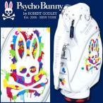 限定生産モデル Psycho Bunny サイコバニー 2017年モデル キャディバッグ PBMG7SC1 A/A FLAG SE