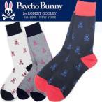 先行予約 12月入荷予定 Psycho Bunny サイコバニー 2017年モデル PHMG711F バニー飛び柄SOCK ソックス 靴下