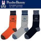 先行予約 12月入荷予定 Psycho Bunny サイコバニー 2017年モデル PHMG712F ビックバニーSOCK ソックス 靴下