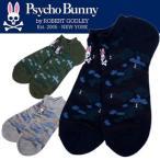 先行予約 12月入荷予定 Psycho Bunny サイコバニー 2017年モデル PHMG713F 迷彩パイルショートSOCK ソックス 靴下