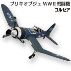 ブリキオブジェ コルセア 第二次世界大戦戦闘機