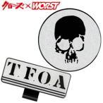 クローズ WORST  武装戦線 T.F.O.A ゴルフボールマーカー キャップクリップ型台座付き  キャラクター ボールマーカー ゴルフマーカー ゴルフ ワースト
