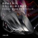 Reve レーヴ TOXIC トキシック R460 ヘッド単体  ゴルフヘッド ゴルフクラブ