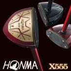 取寄h 2014年モデル HONMA GOLF 本間ゴルフ パークゴルフクラブ X-555