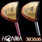 取寄h HONMA ホンマ PARK GOLF パークゴルフクラブ  XG-535  グリップカラー選択可能
