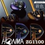 取寄h 2015年モデル HONMA GOLF 本間ゴルフ パークゴルフクラブ ZG-1100 新色