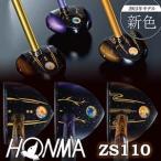 取寄h 2015年モデル HONMA GOLF 本間ゴルフ パークゴルフクラブ ZS-110 新色