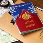 パスポートケース カバー アカフジ akafuji [HD1071]