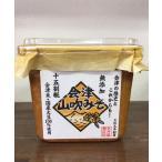 【送料無料】会津 山吹味噌 750gカップタイプ 7個セット