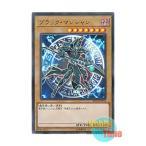 遊戯王 日本語版 20TH-JPC57 Dark Magician ブラック・マジシャン (ウルトラレア・パラレル)