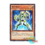 遊戯王 日本語版 CPF1-JP043 Galaxy Soldier 銀河戦士 (ノーマル)