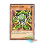 遊戯王 英語版 DPRP-EN021 Green Gadget グリーン・ガジェット (ノーマル) 1st Edition