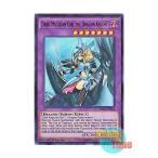遊戯王 英語版 DRL3-EN044 Dark Magician Girl the Dragon Knight 竜騎士ブラック・マジシャン・ガール (ウルトラレア) 1st Edition