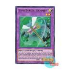 遊戯王 英語版 DRL3-EN063 Time Magic Hammer タイムマジック・ハンマー (ウルトラレア) 1st Edition