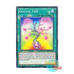 Yahoo! Yahoo!ショッピング(ヤフー ショッピング)遊戯王 英語版 LED2-EN045 Crystal Tree 宝玉の樹 (ノーマル) 1st Edition